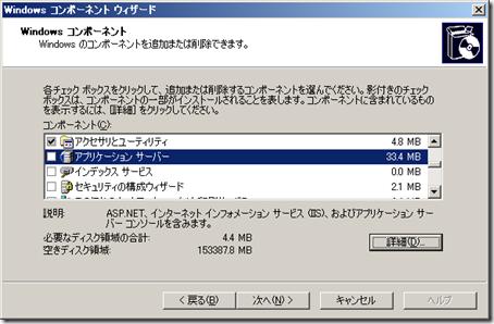 20100805_090410