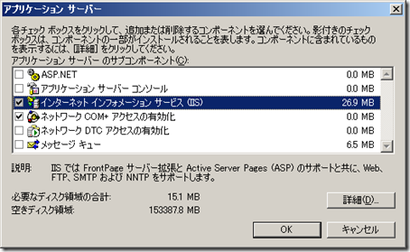 20100805_090433