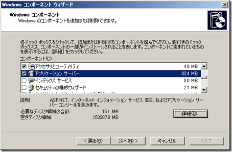 20100805_090518