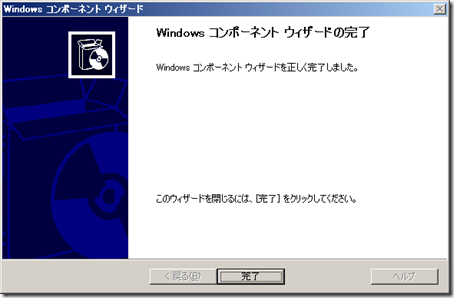 20100805_090607