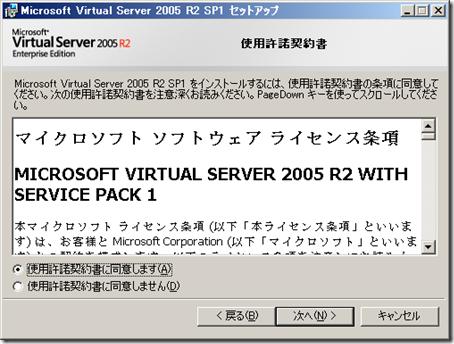 20100805_090732