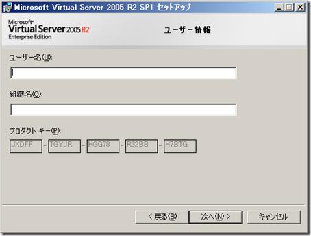 20100805_090755