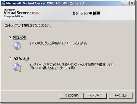 20100805_090841