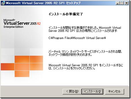 20100805_091021