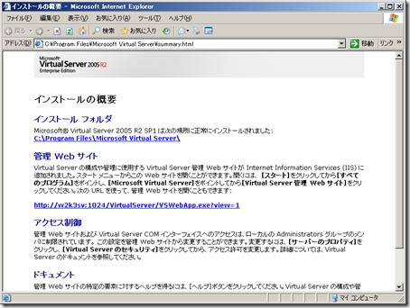 20100805_091232