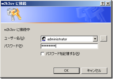 20100805_091340