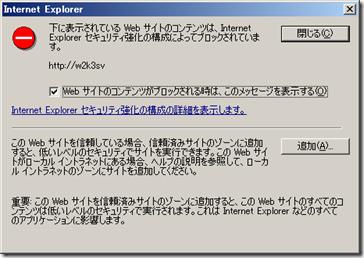 20100805_091411