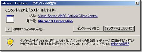 20100805_093807