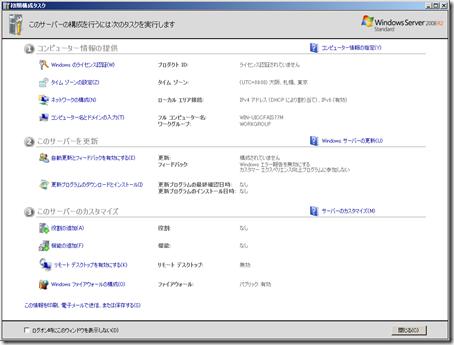 20100805_124509