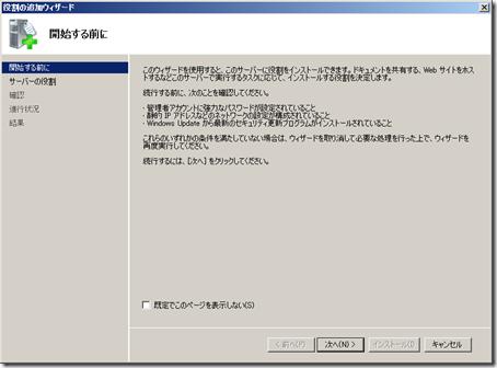 20100805_124910
