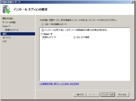 20100805_125003