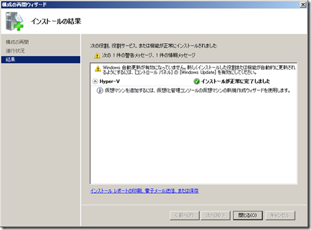 20100805_125430