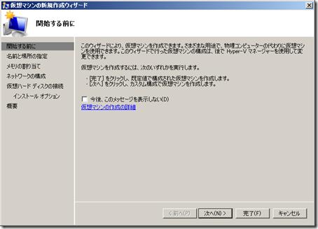 20100805_125612