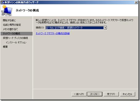 20100805_125658