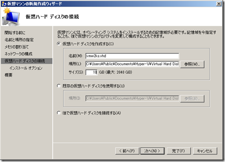 20100805_125711
