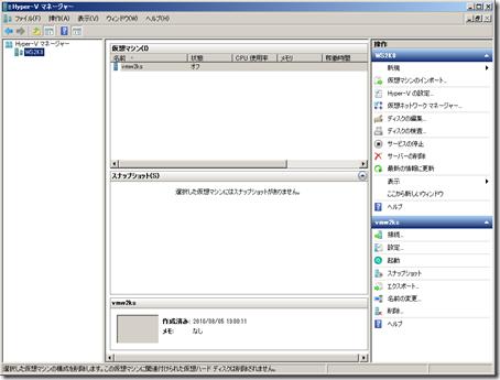 20100805_130021