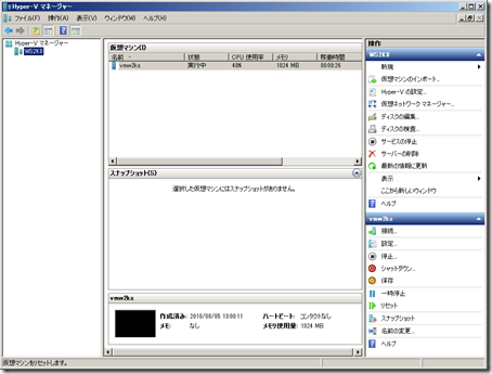 20100805_130114