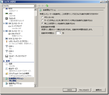 20100805_134150