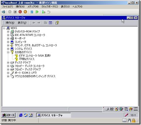 20100805_151138