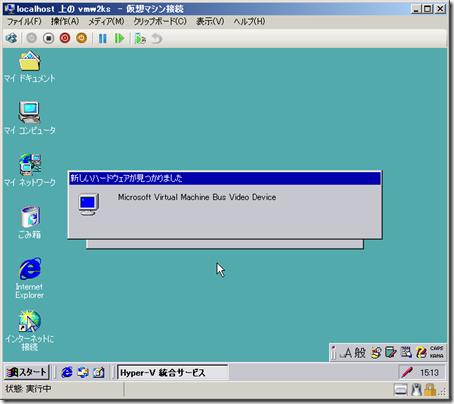 20100805_151302