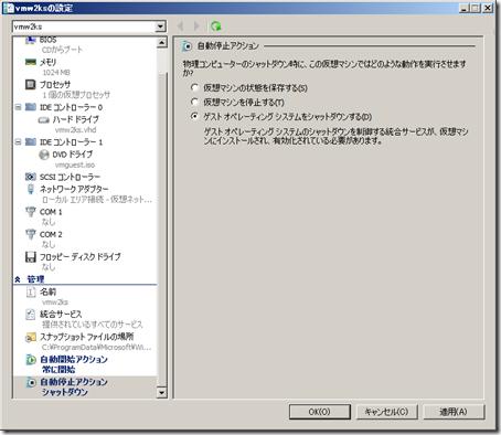 20100805_151653